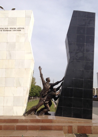Monument to the struggles of the people of Kyrgyzstan