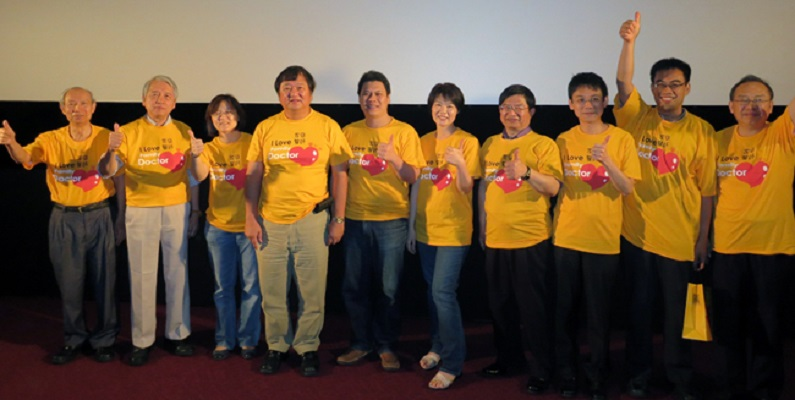 Still on the yellow theme ; colleagues from Taiwan on Family Doctor Day in 2014